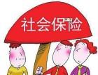 北京市生育津贴申领流程,各区域均可办理