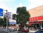 上海闵行山木培学历教育培训招生 助你圆你大学梦