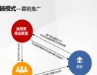 益佰家商业联盟加盟 酒店 投资金额 1-5万元
