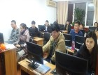 哈尔滨办公软件培训学校 办公自动化培训