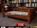 双东玉玉石床垫DY8006罗汉床单人实木床冬暖夏凉保健加热床