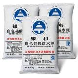 济南高档52.5白水泥