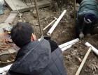 天津东丽区马桶管道疏通