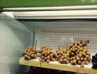 水果保险柜 超市冷柜