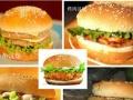 【肯德炸鸡汉堡烤肉汉堡】加盟官网/加盟