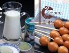 黄氏犇牛姜撞奶从来不姜就是黄氏犇牛姜撞奶