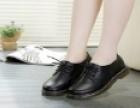 美吖鞋业 诚邀加盟