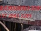 福州专业倒水泥板、楼梯