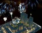 梅州增强现实AR制作AR定制动画AR户型、VR游戏