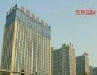南昌路创展国际贵都380平米打通户型适合办公