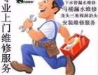 南宁卫生间漏水维修 专业防水补漏 改造卫生间公司