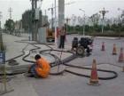 广安市专业清理化粪池隔油池污水池高压清洗维修管道