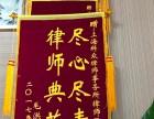 闵行华漕法律咨询/华漕合同纠纷律师/华漕离婚房产分割律师