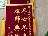上海嘉定江桥房产纠纷律师 房产买卖 房屋租赁合同律师法律咨询