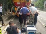 朝阳区京广桥雨污水管道疏通 需要到达