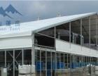W渭南帐篷、展览帐篷、欧式帐篷、租赁销售帐篷K