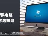 保利九里 坑口 陈家祠 芳村花园 东漖镇增滘小学上门维修电脑