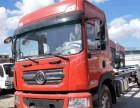上海东风卡车销售公司地址