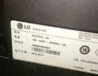 3247寸液晶电视