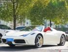 白色法拉利458出租 上海租法拉利自驾 法拉利婚车可自驾