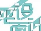 温岭平面设计培训 广告设计培训学校