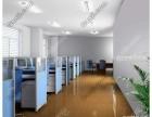 宁波办公室装修 店面房装修 厂房装修