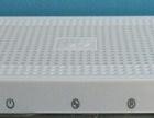 全新重庆电信版正品华为EC1308标清机顶盒