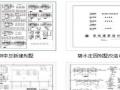 壹加建设-加固设计、钢结构设计、建筑设计(施工)