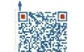微信公众平台建设与推广