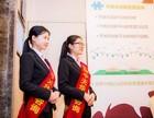 深圳南山项目管理培训