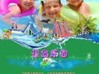 普吉岛亲子,热带雨林、幻多奇乐园、动物园、沙滩运动会、骑大象双飞