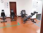 社区公益百姓健身房,你身边较实惠的健身场所
