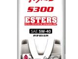 杰纳润滑油S300酯类全合成机油