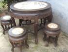 老红酸枝沙发古旧家具二手红木家具雕花家具高价收购