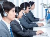贵阳在线客服外包公司-呼叫中心外包-呼叫中心外包公司