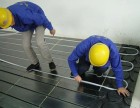 德国鲁尔地暖项目投资优势