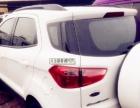 福特翼搏2013款 翼搏 1.5 双离合 风尚型 低价好车尽在薇