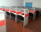 赤峰办公家具航旗办公家具厂家屏风隔断办公桌会议桌一对一辅导桌