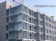 新农村建设/自建房/轻钢别墅/房屋改造