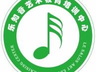 深圳乐知音唱歌培训声乐教学班教你轻松学会歌唱的技巧