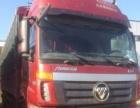 欧曼前四后八货车 2014年上牌 9.6米车厢、310马力