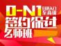 上海日语考试培训班 日语考级冲刺课程