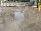 混凝土路面修補劑