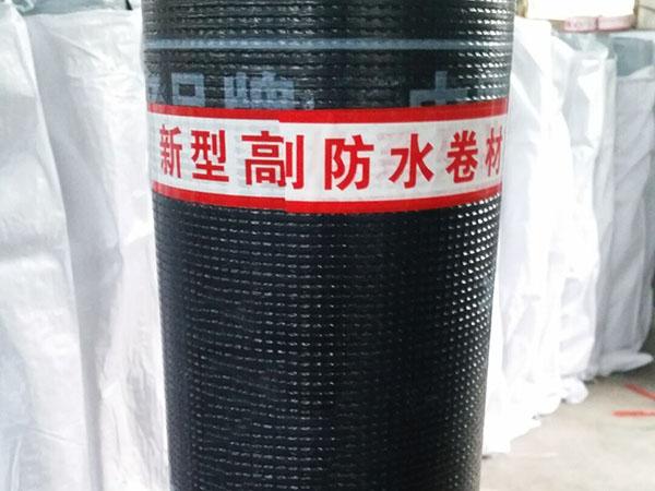 TPO防水卷材公司推荐 TPO高分子防水卷材批发