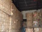 高价回收废旧金属(铜、铝、铁等)及二手纸箱