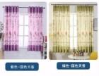 西直门窗帘定做 白颐路窗帘定做 紫竹院窗帘订做