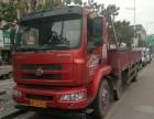 东莞东格货车出租6.8米-9.6米平板车