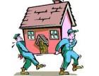 杭州三替搬家,快速优质,居民搬家,白领搬家