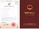 营口申请专利对于发明人是外国人要申请