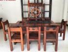 实木仿古家具批发 老船木茶桌椅组合厂家直销